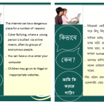 Leaflet created by learners