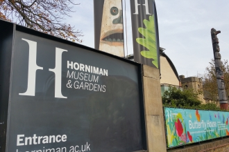 Horniman Entrance
